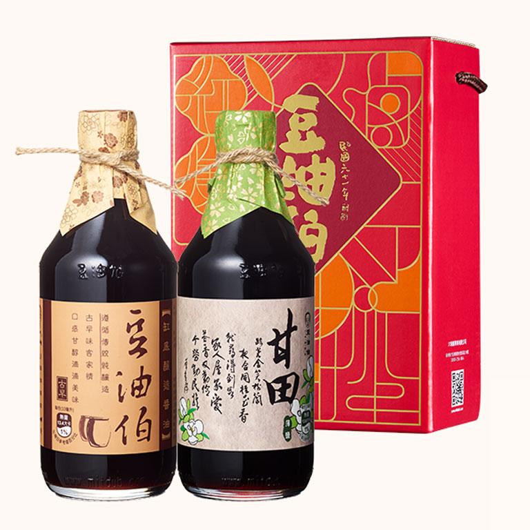 缸底醬油1入+甘田醬油1入(禮盒1組,共2入)(不挑色)