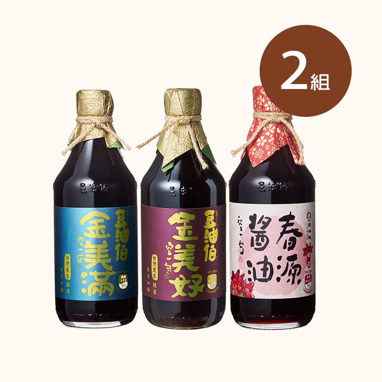 【料理推薦-香辣肉醬蒸豆腐】春源醬油2入+金美好醬油2入+金美滿醬油2入(2組,共6入)