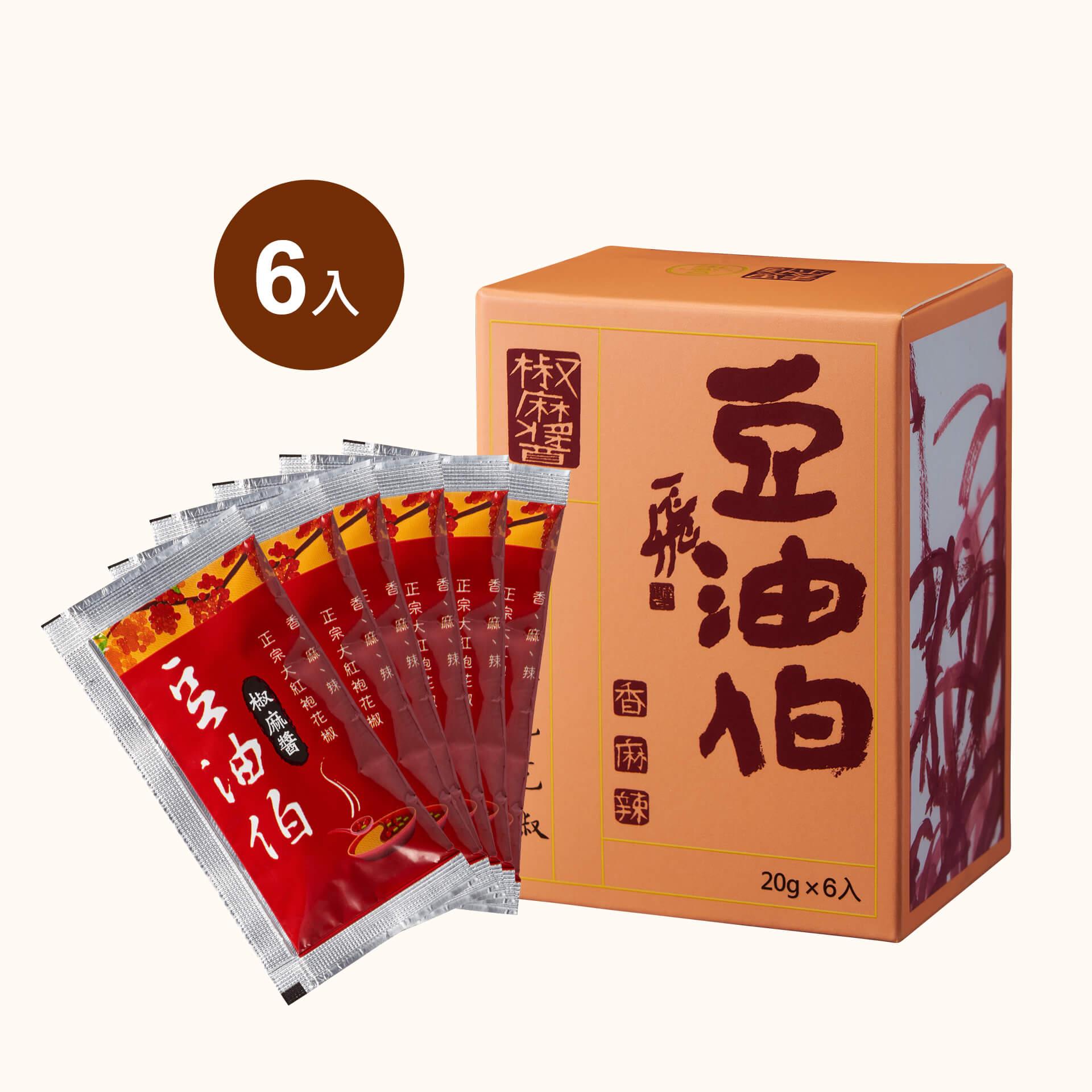 【新品推薦】豆油伯椒麻醬(6入隨身包)