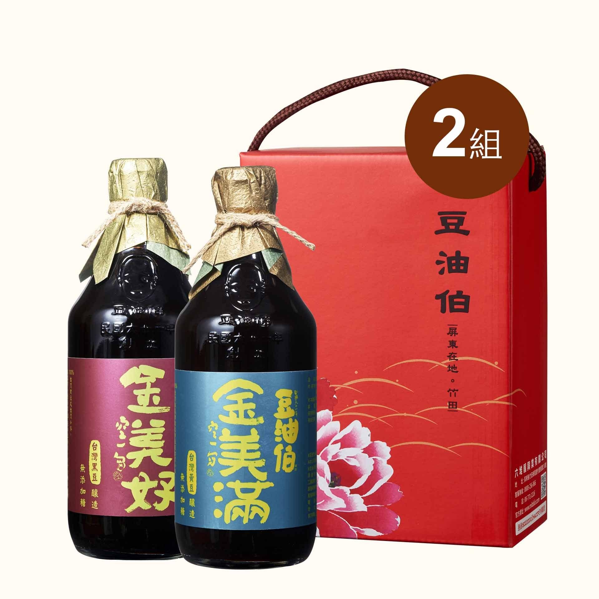 金美滿醬油2入+金美好醬油2入(禮盒2組,共4入)