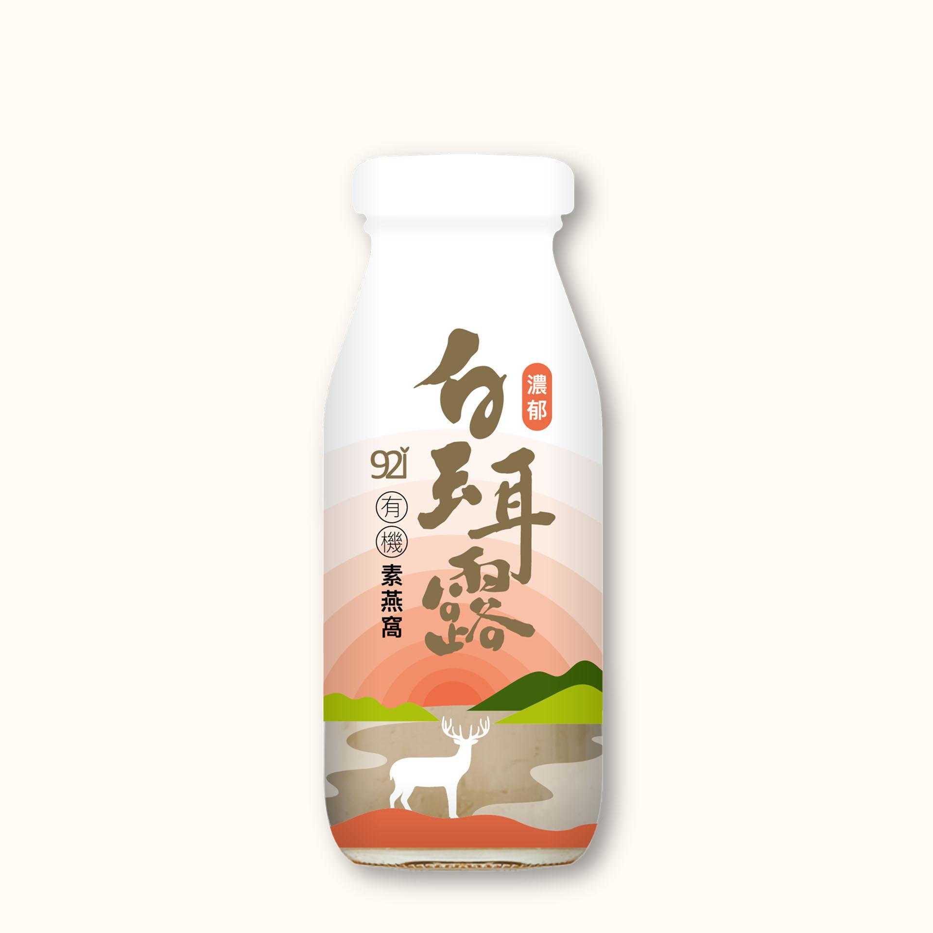 【小農特區】有機白玉耳露6瓶(禮盒組)