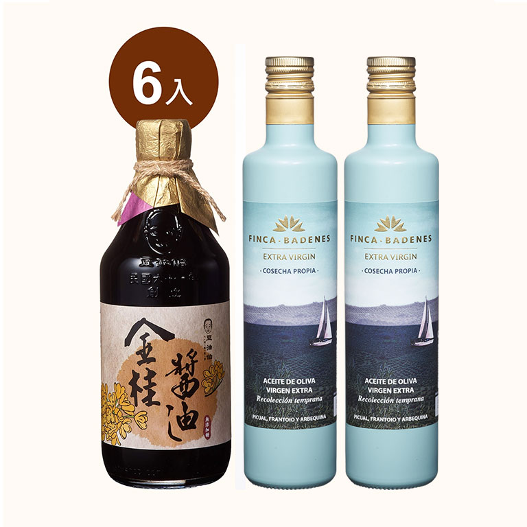 【萬聖派對69折起】金桂醬油(無添加糖)500ml*6入+巴狄尼絲橄欖油500ml*2入