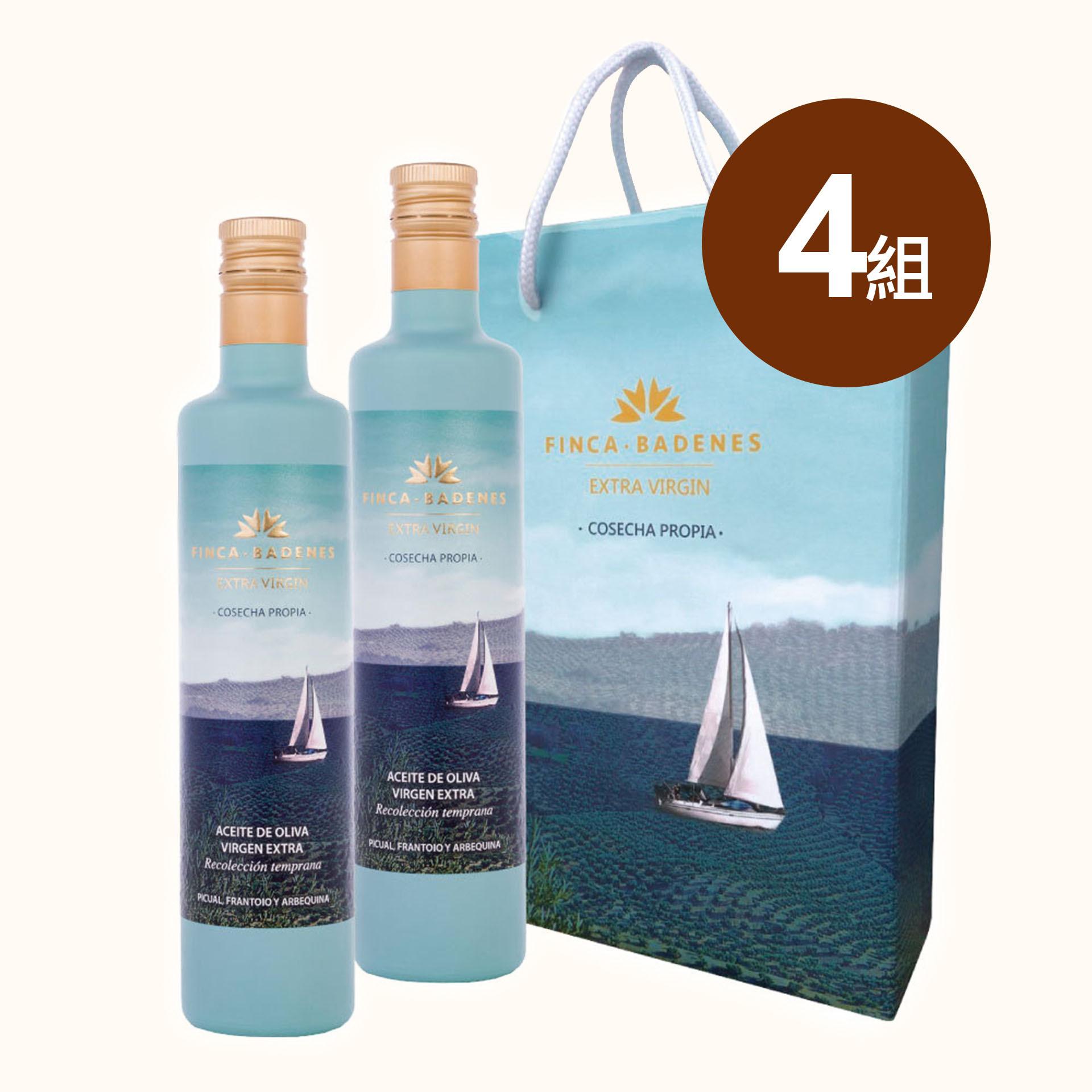 【年節禮盒】巴狄尼絲橄欖油2入禮盒(4組,共8入)