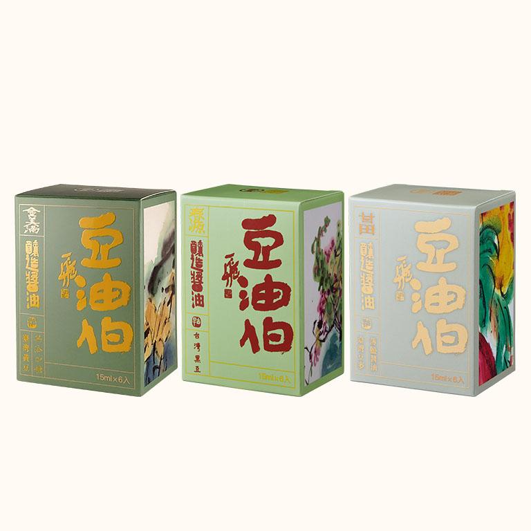 【新品推薦】方便好攜盒醬包3件組(金美滿、甘田、春源)