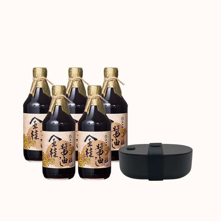 【限量組合】金桂釀造醬油(無添加糖黑豆醬油)(5入)+源源鋼藝便當盒(黑)