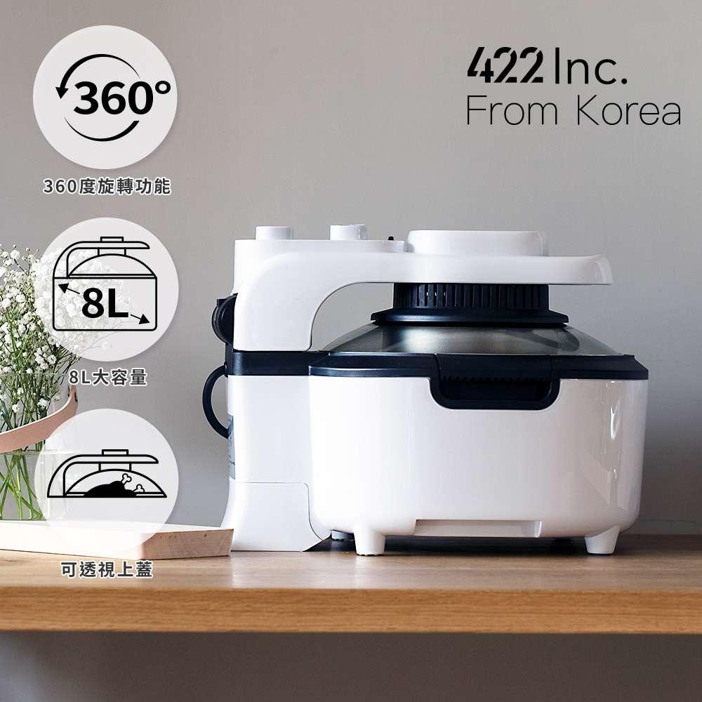 【限量組合】莊園頂級初榨橄欖油500ml(8入)+韓國 422Inc 8L 氣炸鍋 (白)