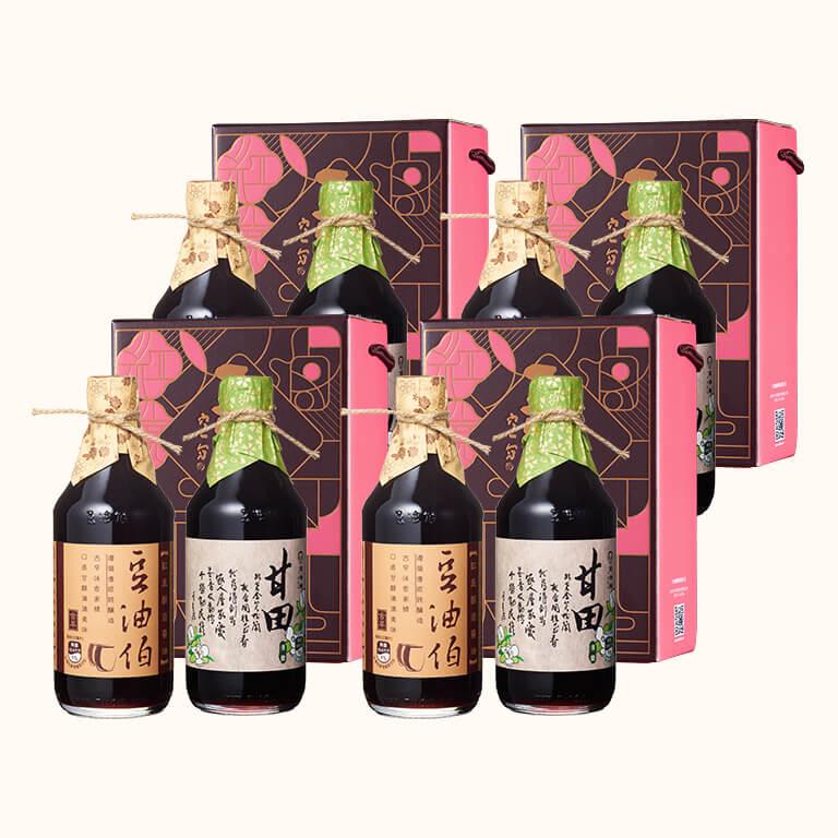 【中秋禮盒】缸底醬油4入+甘田醬油4入(禮盒共4組,8入)(不挑色)