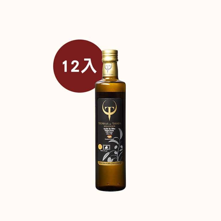 【漲前囤貨】賽古拉DO特級初榨橄欖油500ml(12入)