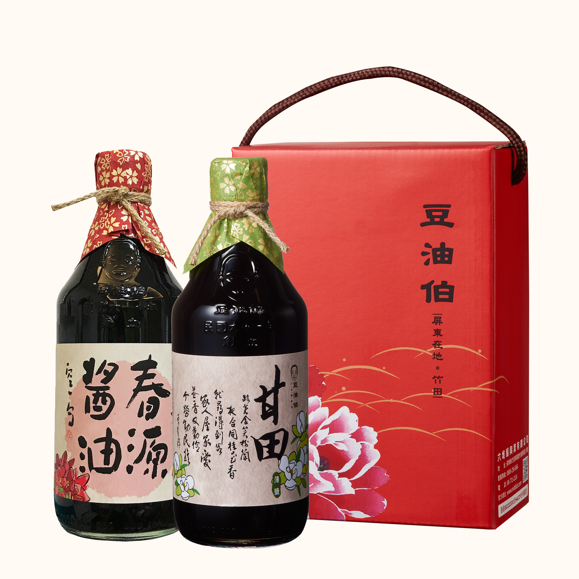春源醬油1入+甘田醬油1入(禮盒1組,共2入)