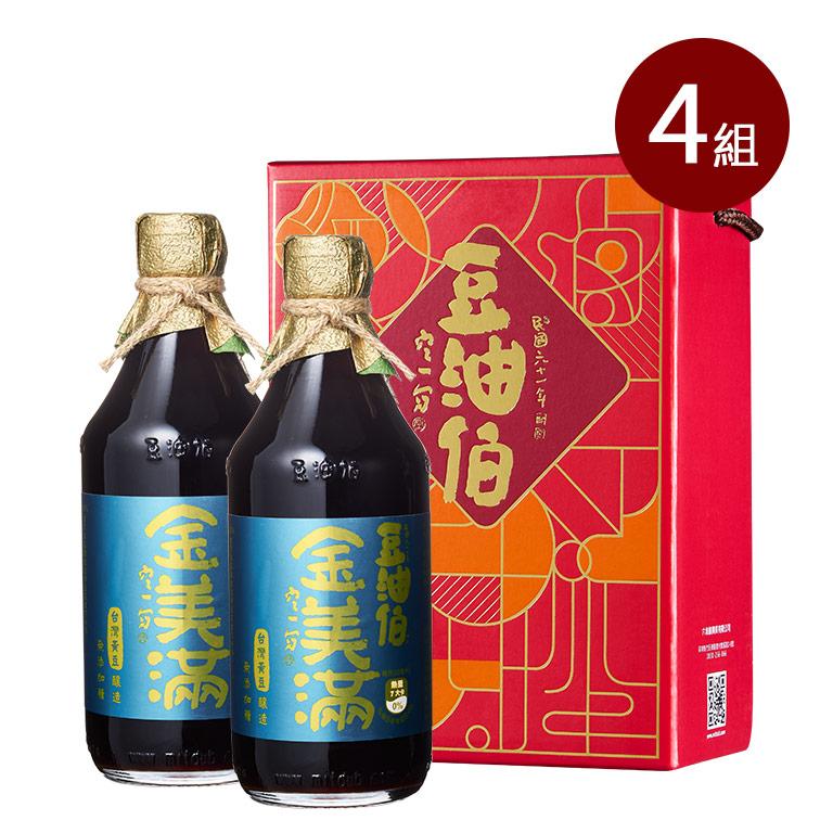 【中秋禮盒-小林郭郭推薦】美滿無添加糖黃豆醬油4組,共8入(不挑色)