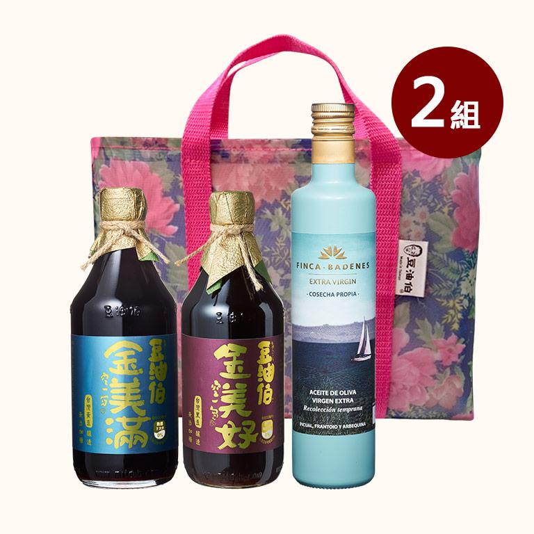 【蘿潔塔推薦】復古花袋禮贈組(美好+美滿+莊園橄欖油)(共2組,6入)(不挑色)