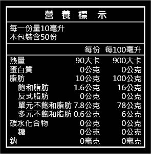 OBA有機特級冷壓初榨橄欖油500ml
