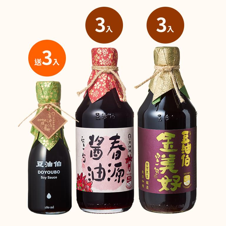 【買6送3】金美好醬油3入+春源醬油3入(共6入)+送180ml甘田醬油3入