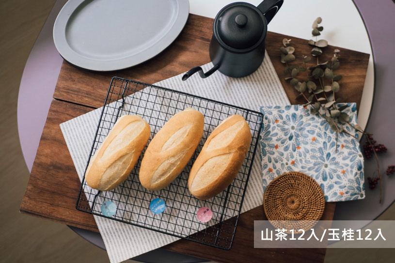 冰心蜂蜜奶油維也納麵包-山茶12玉桂12