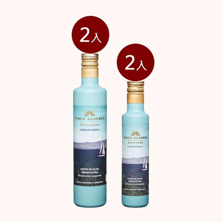 【第二件5折】巴狄尼絲莊園橄欖油(500ml)2入+(250ml)2入(共4入)