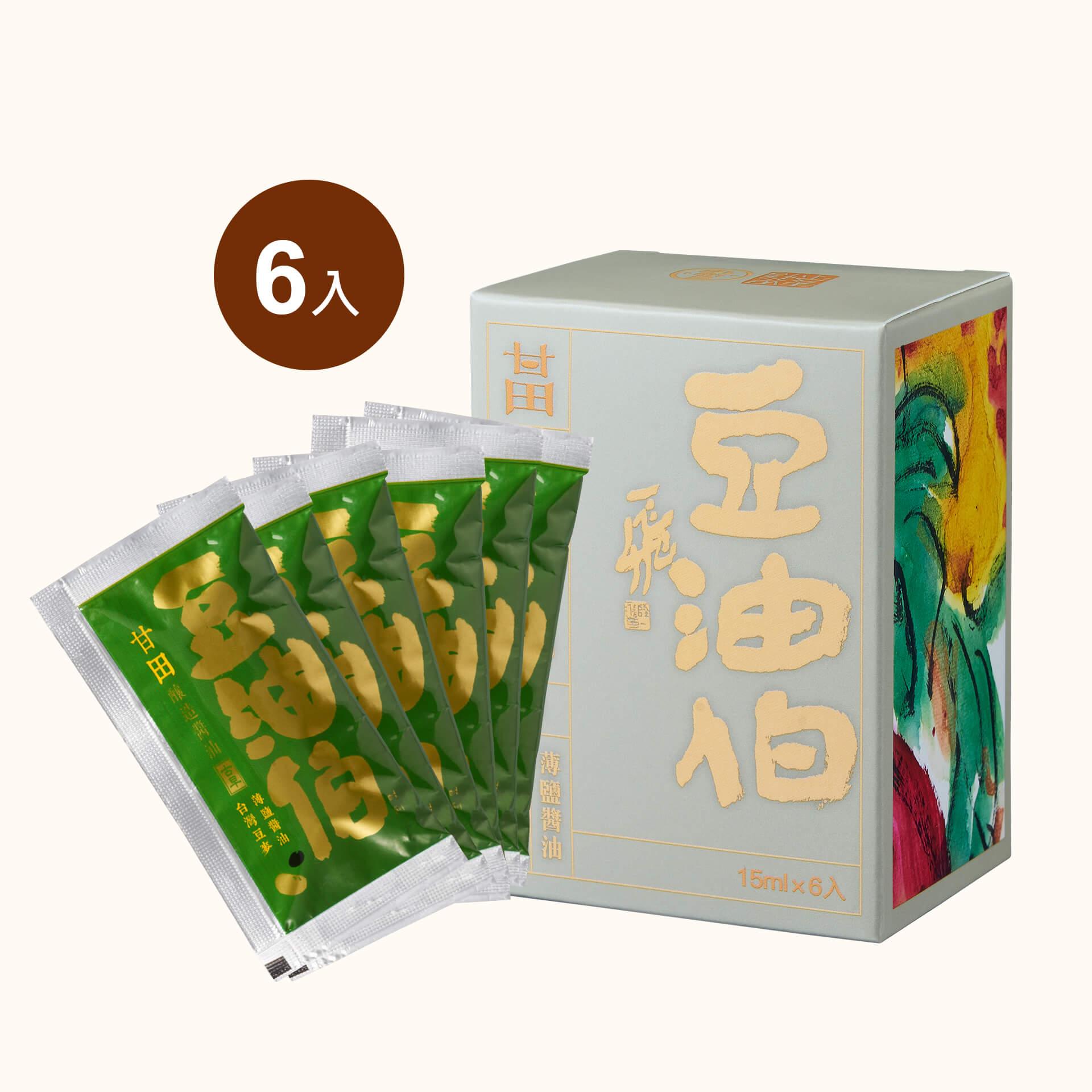 豆油伯甘田釀造醬油(6入隨身包)有效:20220518