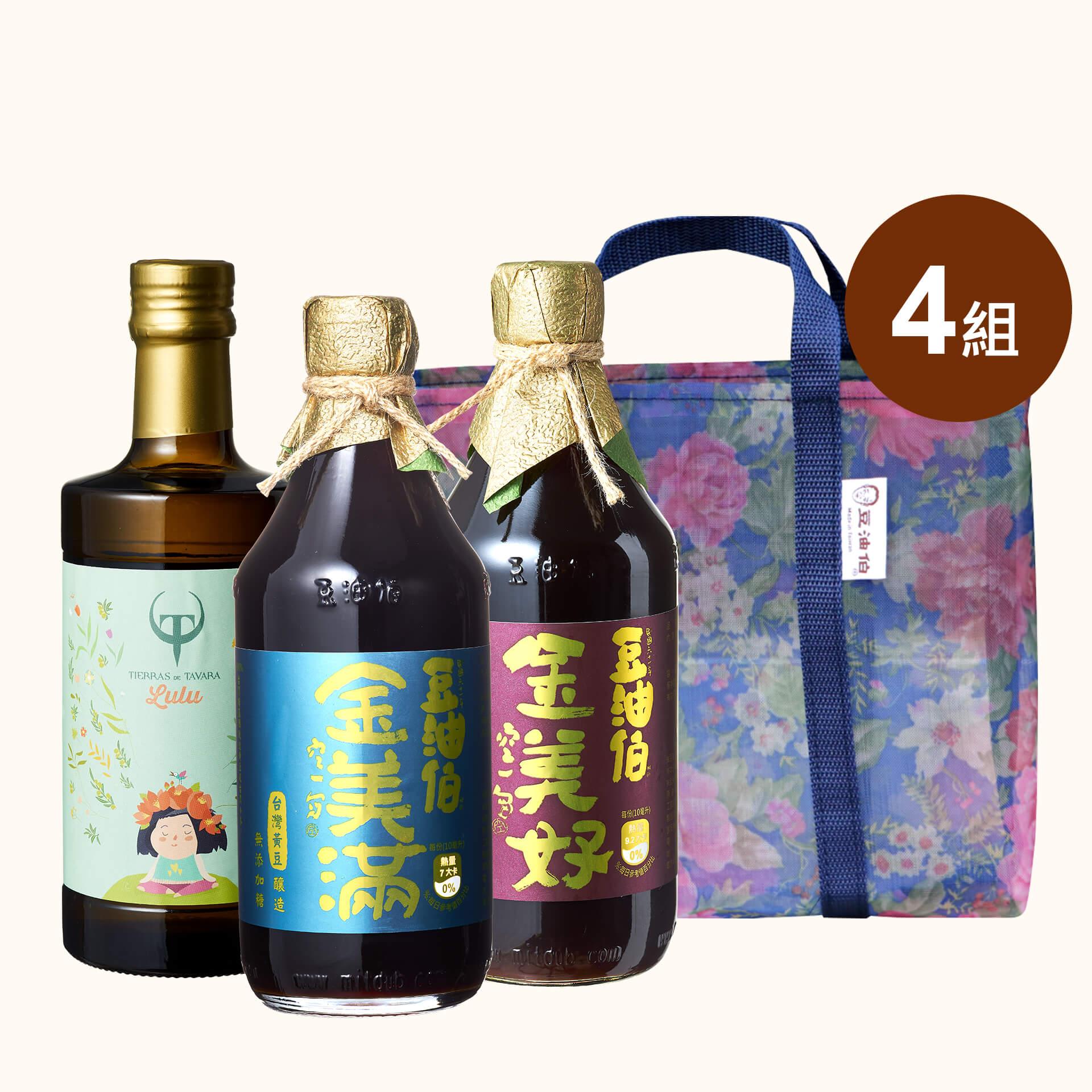 【中秋限定55折】Lulus橄欖油4入+金美好醬油4入+金美滿醬油4入(配復古花袋4入)(不挑色)
