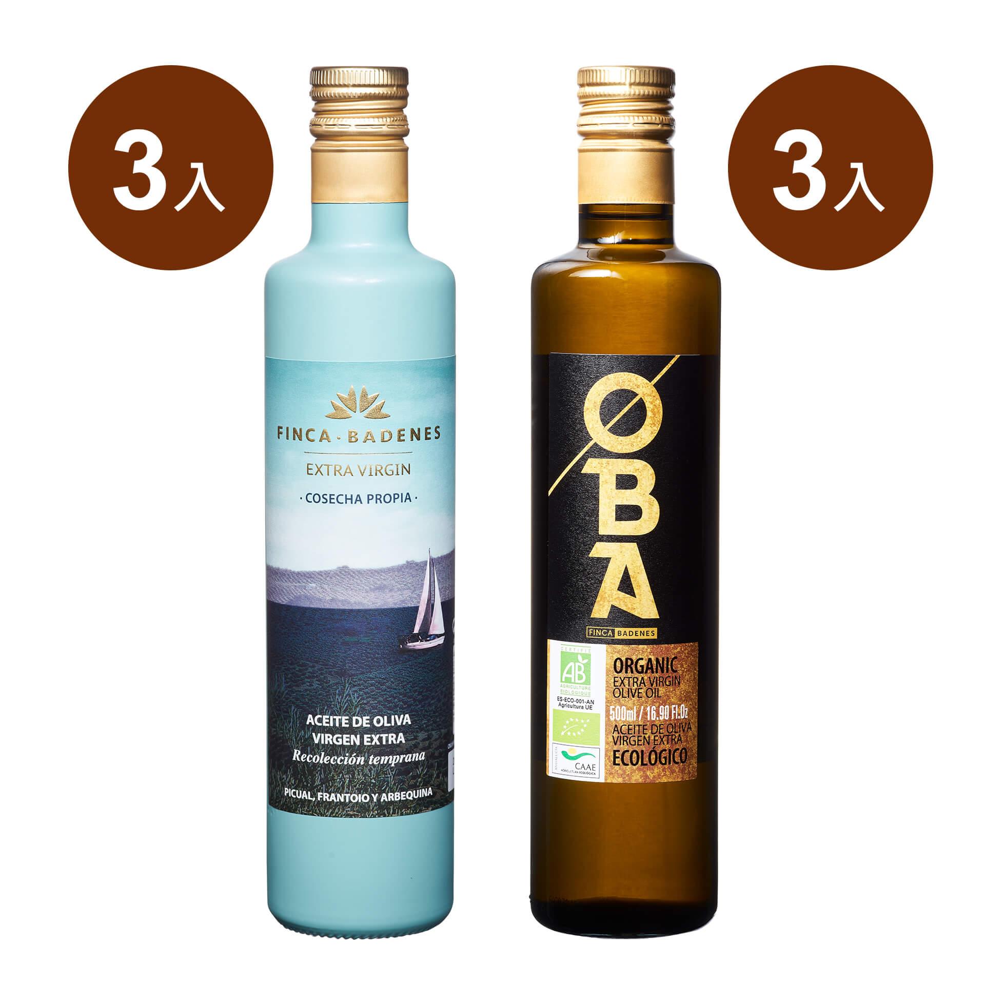 【箱箱購-早鳥預購】巴狄尼絲橄欖油(500ml)3入+OBA有機橄欖油(500ml)3入