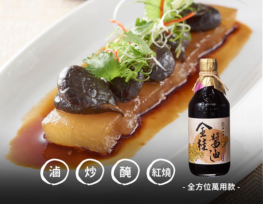 金桂醬油6入
