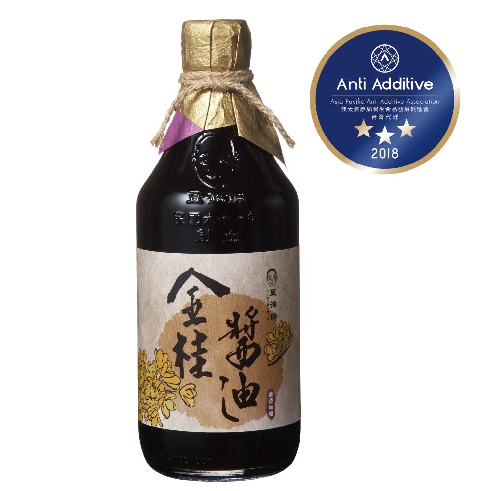 金桂春源純釀黑豆醬油伴手禮組(2入牡丹禮盒)