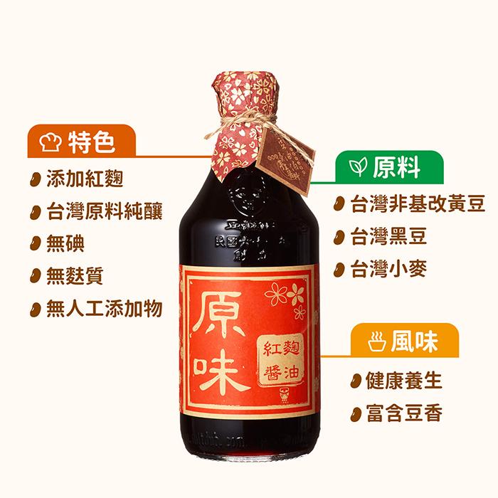 紅麴醬油12入