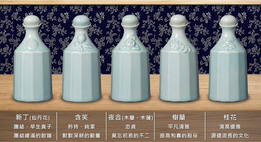 【藍衫版 客家五花系列】客家五花瓶