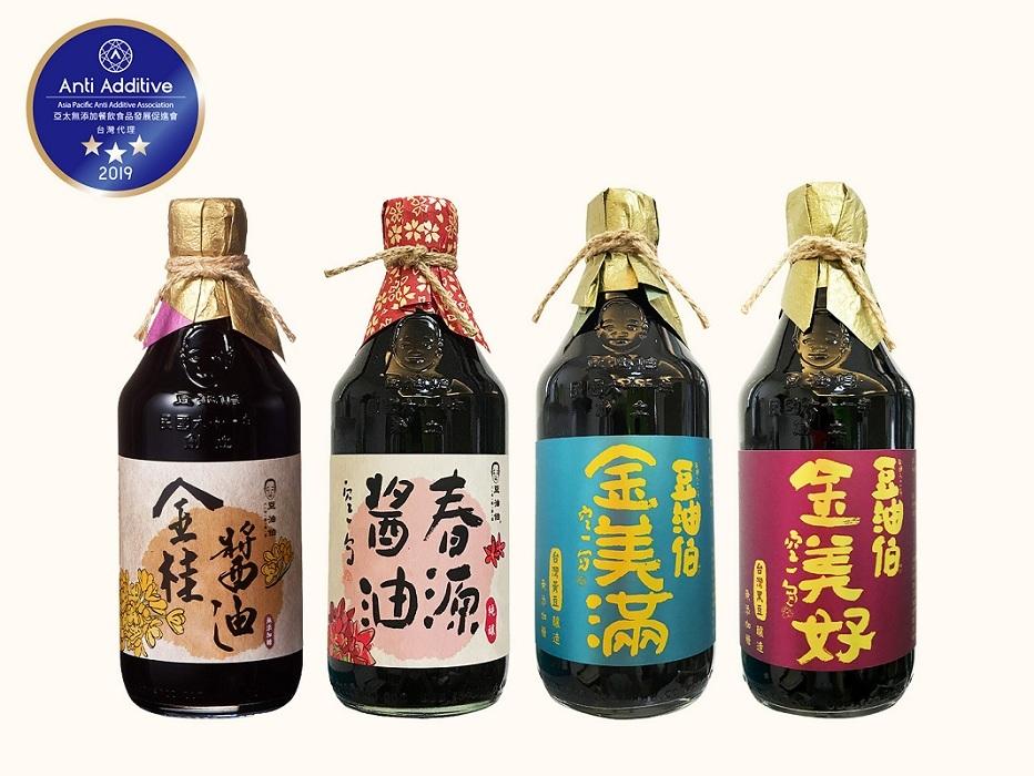 得獎油+醬油組_巴狄尼絲橄欖油250ml*1+金美好無加糖黑豆醬油180ml