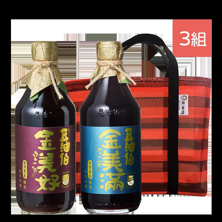 金美滿醬油3入+金美好醬油3入(共6入)送復古袋3入(不挑款)