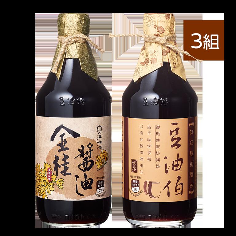 金桂醬油3入+缸底醬油3入(共6入)