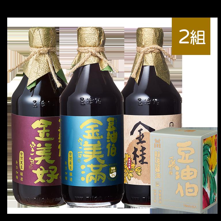 金桂醬油2入+金美好醬油2入+金美滿醬油2入(共6入)送甘田醬包2盒
