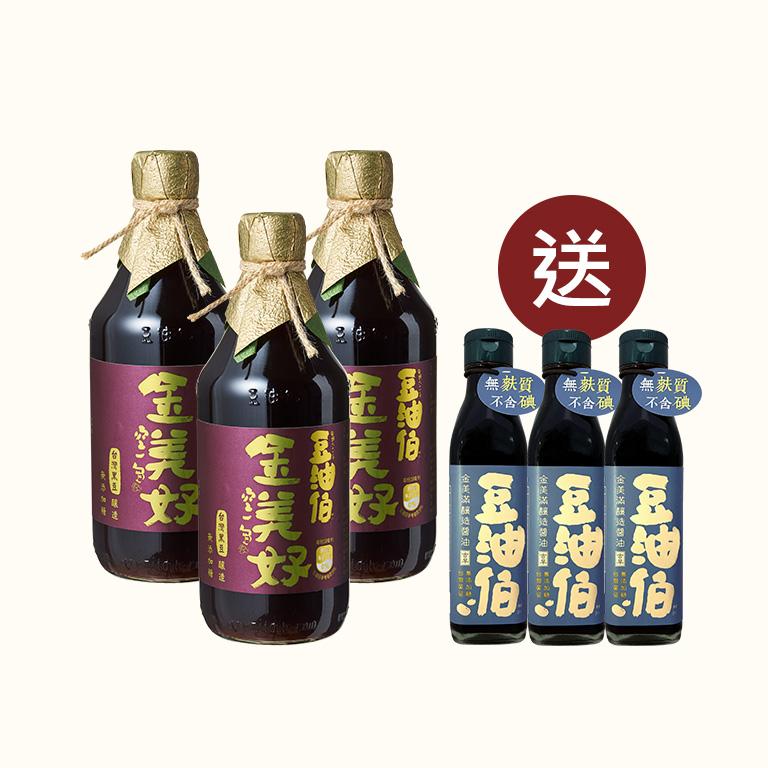 豆油伯春源釀造醬油3入(500ml)+金美滿無添加糖釀造醬油3入(200ml)